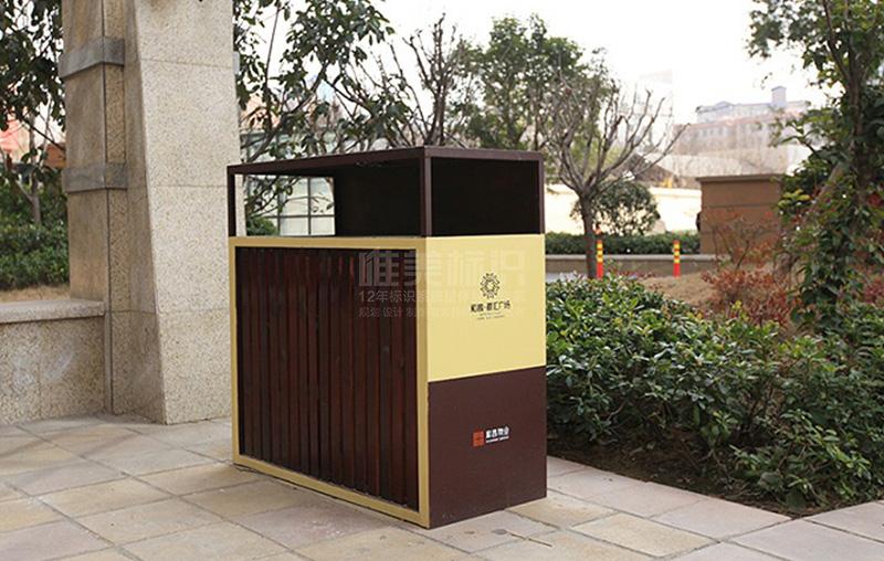 小区垃圾箱设计制作