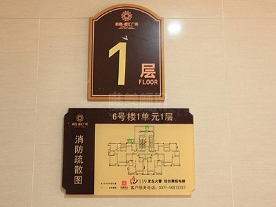 小区住宅楼标识系统设计的三个核心要素