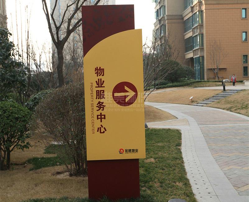 户外宣传栏标识牌