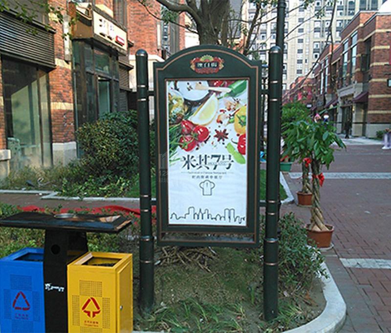 广告展示栏