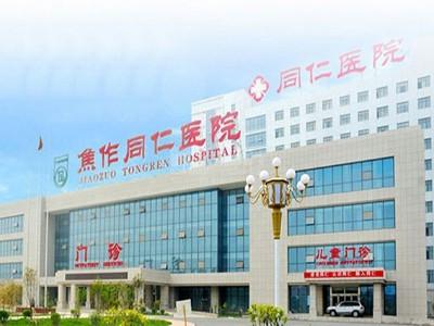 河南三甲医院标识系统设计的基本原则有哪些?