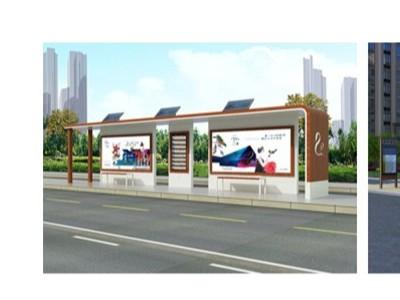 如何设计个性化公交车候车厅为城市增添风采?