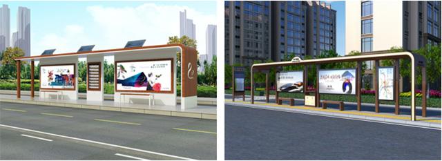公交候车厅设计