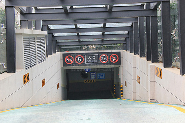 正商向阳广场地下车库指示牌