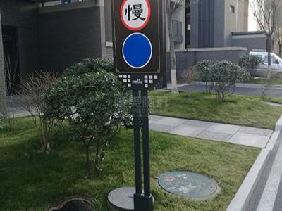 高档小区标识标牌设计的基本原则