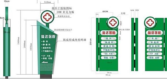 郑州医院标识标牌设计制作
