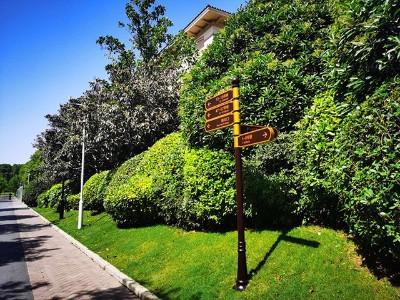 房地产住宅小区警示类标识牌制作工艺