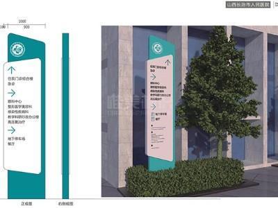 医院标识系统设计的用色使用规范