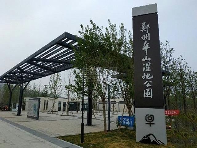 郑州标识牌制作商