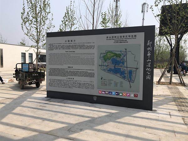 城市环境标识