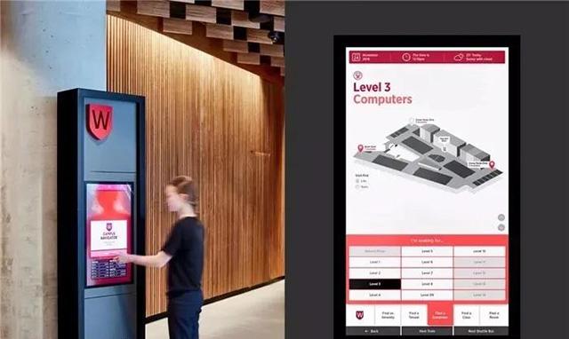 商场数字标识系统设计
