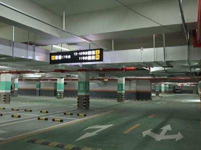 地下停车场标识牌施工流程有哪些?