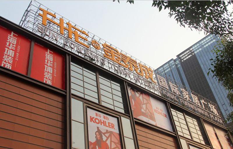 郑州升龙金泰标识系统设计制作