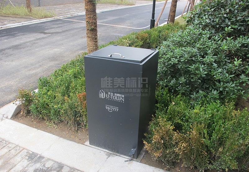 小区户外垃圾箱设计制作