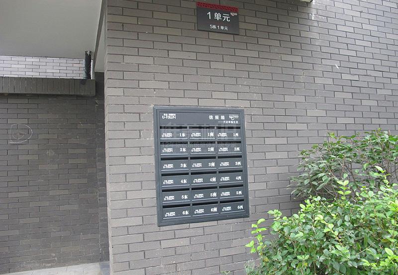 小区信报箱标识牌