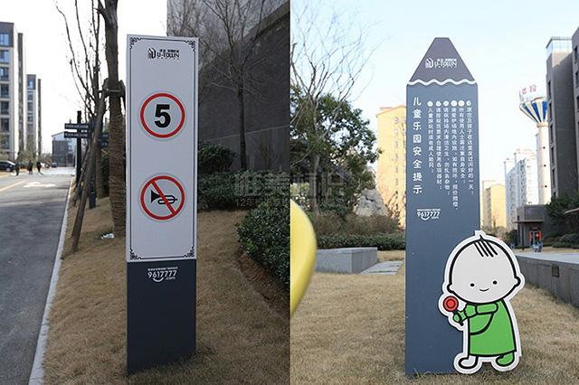 郑州标识设计