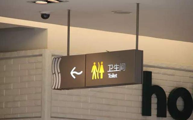大型商场标识标牌