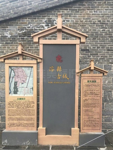 AAAA级浚县古城景区标识系统设计制作