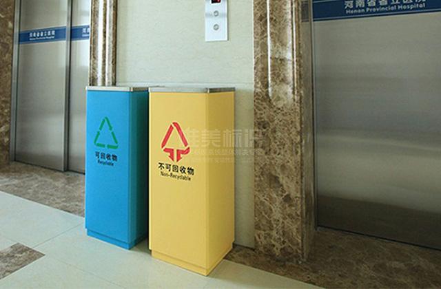 医院室内垃圾箱
