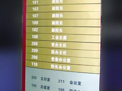 医院标识牌的设计基本原则