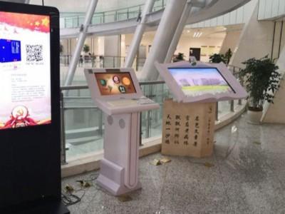 解析郑州图书馆标识牌系统建设