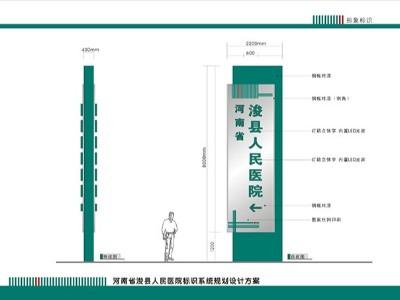 规范化医院标识系统如何塑造医院形象