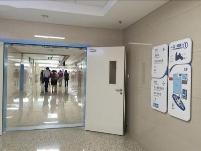 三甲医院标识系统如何设计更加规范?