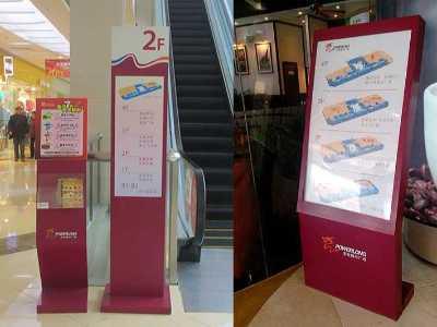 商场简洁标识牌设计3大要点