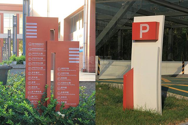 学校户外多功能指示牌