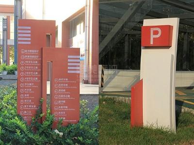 郑州外国语学校标识系统规划设计方案