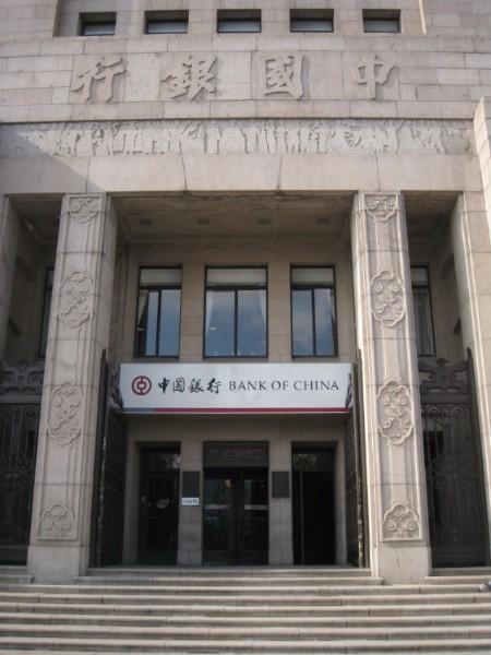 中国银行郑州中心支行标识系统