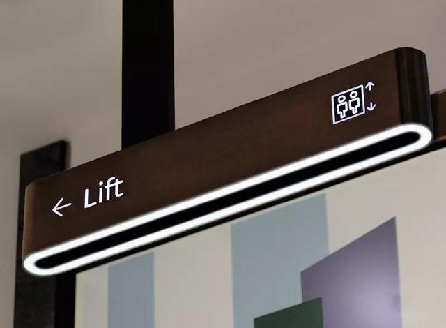 郑州商场标识牌设计