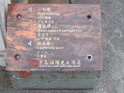 景区标识系统设计的基本原则