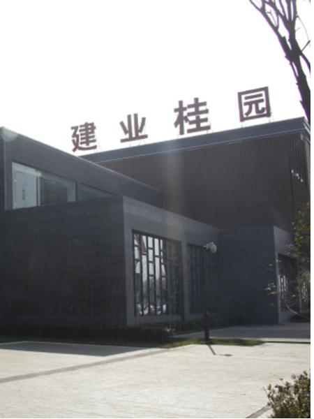 建业桂园住宅小区标识系统
