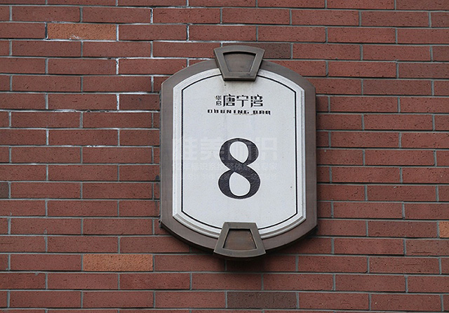 小区楼层标识