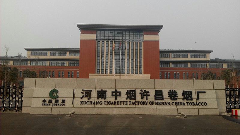 工业园区标识系统