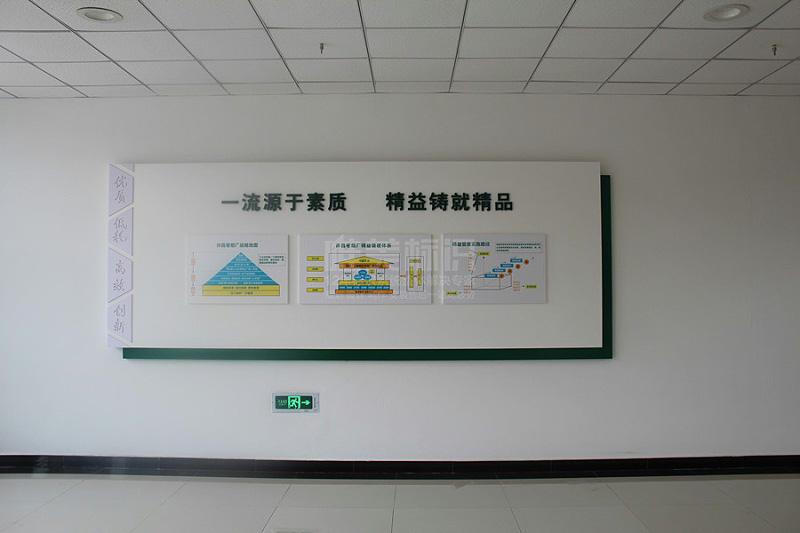 工业园区室内背景墙设计