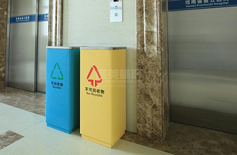医院垃圾桶