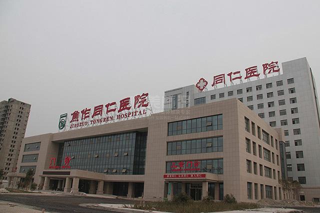 医院户外楼顶字设计制作
