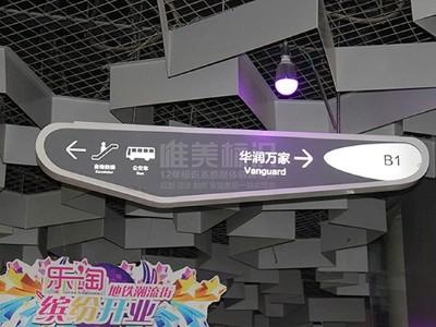 商场LED数字标识系统四大安装技术