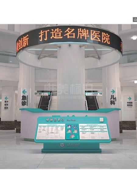 山西长治人民三甲医院标识系统设计制作