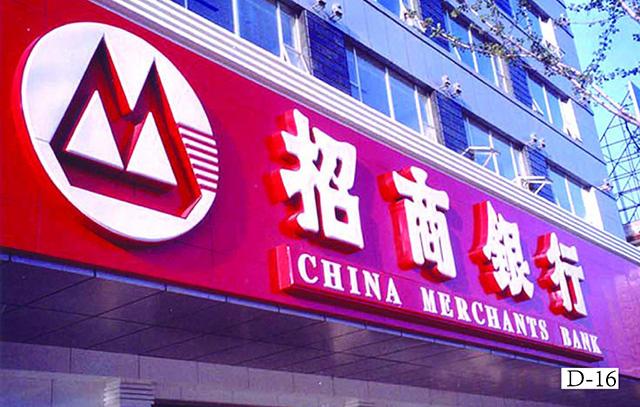银行led标识标牌