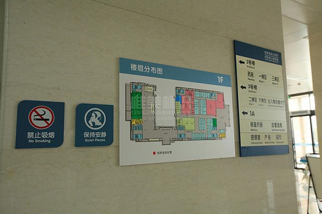 河南省儿童医院多功能索引牌