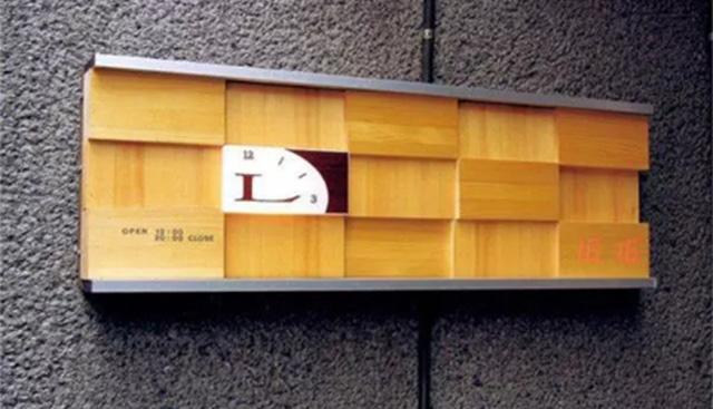 郑州标识标牌设计
