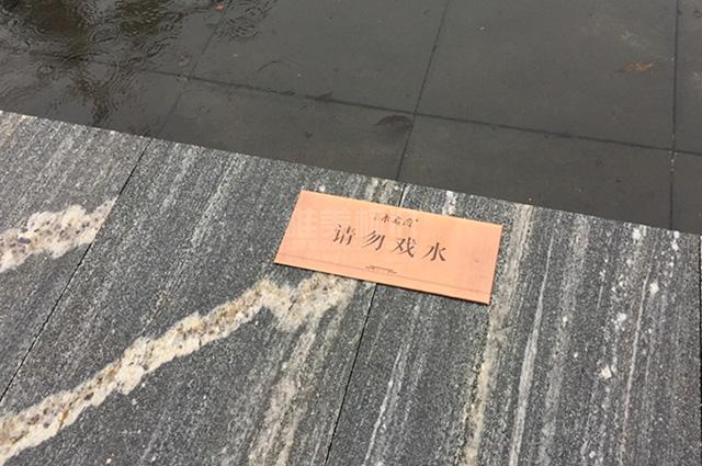 房地产售楼处温馨提示标识牌