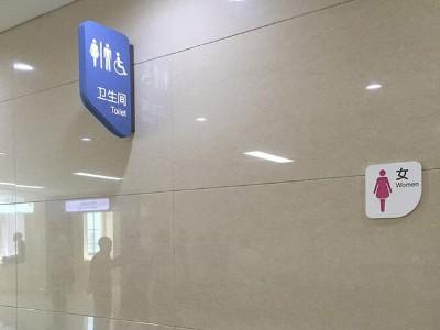 医院标识牌对医院形象塑造的意义