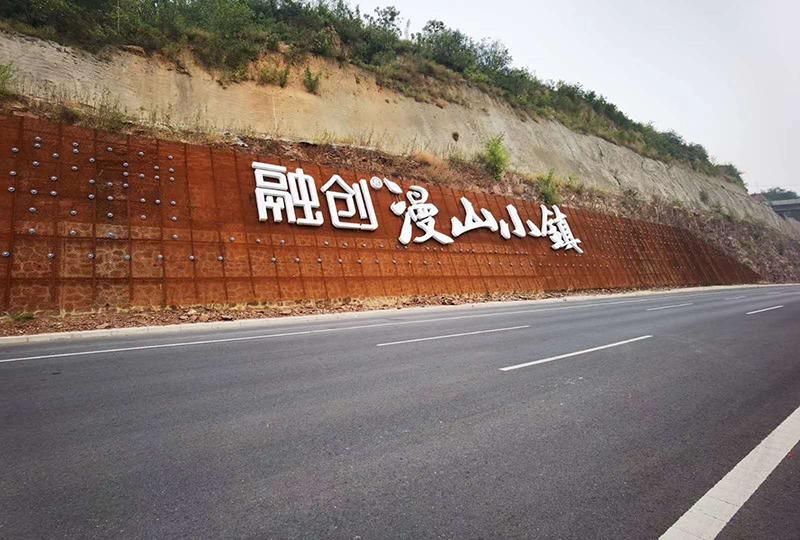道路背景墙字