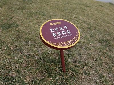 公园标识牌的样式及装置位置