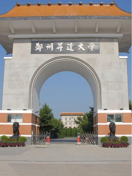 郑州升达商贸管理学院标识系统