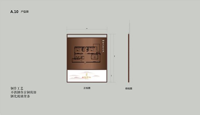 小区户外标识系统设计方案